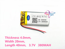 MP3 MP4 MP5 GPS 3.7V lithium polymer battery lithium battery panels 042040 402040 380 mAh