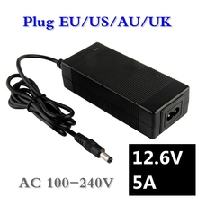 100-240V DC12.6V 5A polymer lithium battery charger DC 5.5MM*2.1MM Portable Charger EU/AU/US/UK Plug artpole светильник напольный blume f e27 1х100 вт н195хd70 2 кор