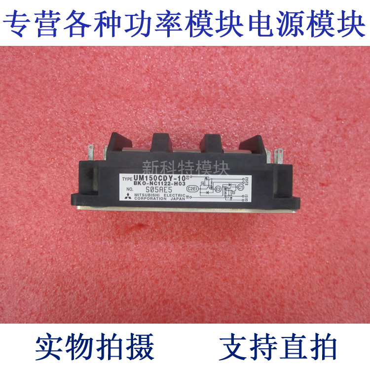 UM150CDY-10 150A500V 2 unit IGBT module um150cdy 10 100% import authentic field effect module inverter