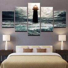 Печатные модульная картина большой холст 5 панель Маяк Seaview картина в рамке для спальня жизни комнатное домашнее настенное книги по искусству Декор