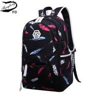 Fengdong korean sytle children's school backpack kids book bag school bags for girls waterproof laptop backpack female bagpack