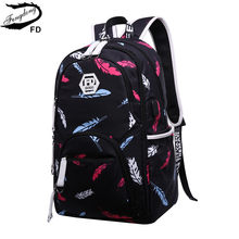 20b173ccd Children's Book Bags Promotion-Shop for Promotional Children's Book ...
