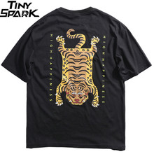 0cdb56ab35a Summer 2019 Hip Hop T-Shirt Streetwear Funny Tiger T Shirt Men Short Sleeve  Tshirt