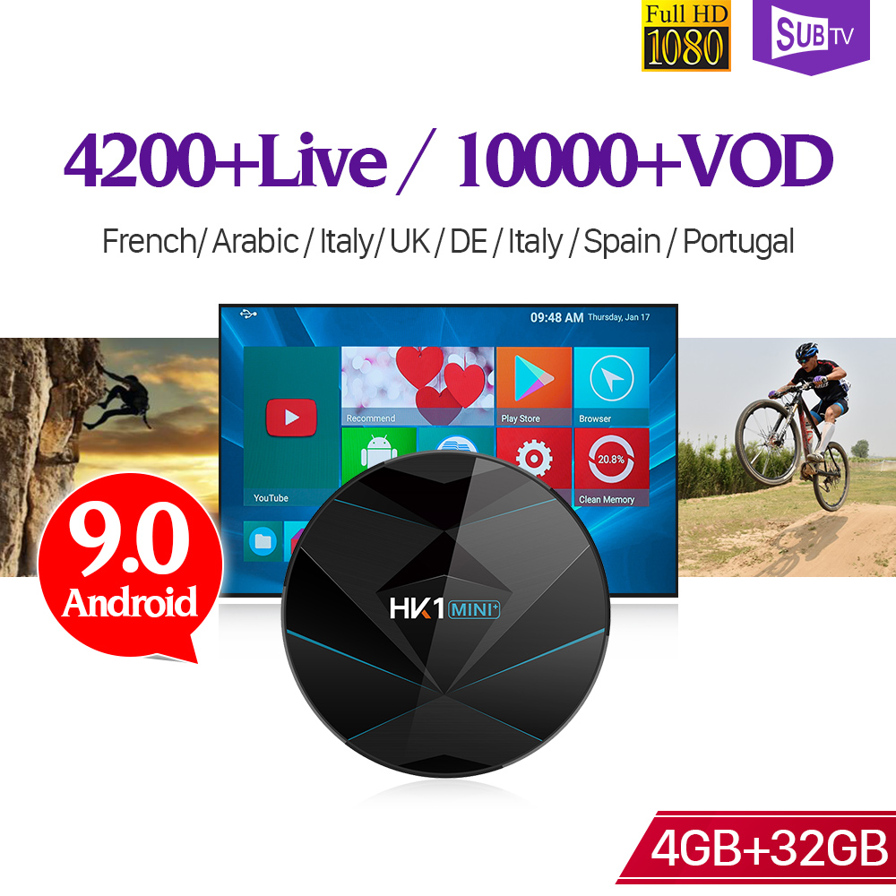All kinds of cheap motor ip tv box brazil in All B