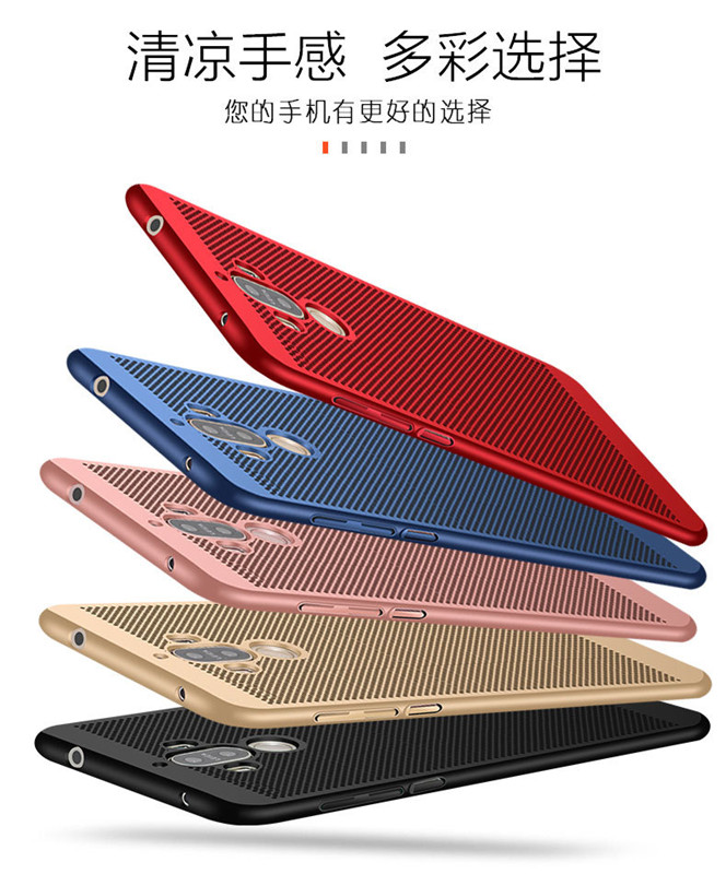 For Huawei Mate 9 Case 19