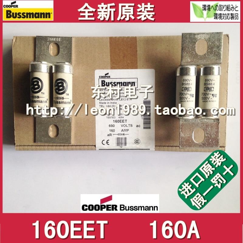 цена на [SA]US Cooper Bussmann fuse BS88: 4 fuses 160EET 160A 690V--3PCS/LOT