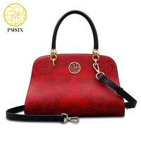 Pmsix Autumn Winter Women Leather Bag Red Printing Ladies Shoulder Bag Retro Designer Crossbody Bags Tote
