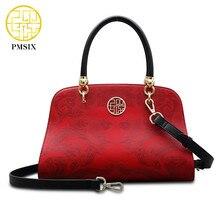 Pmsix Red Printed Leather Women Handbag High Quality Cowhide Bag Casual Ladies'
