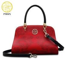 Pmsix Red Printed Leather Women Handbag High Quality Cowhide