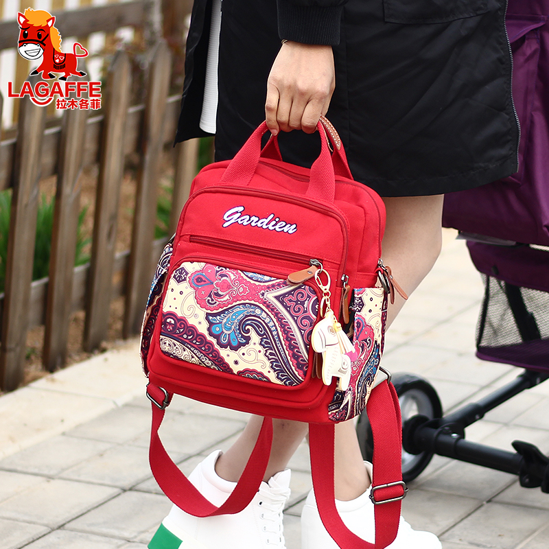 Fresh air ethnic style multi color collision fashion Mommy shoulder bagFresh air ethnic style multi color collision fashion Mommy shoulder bag