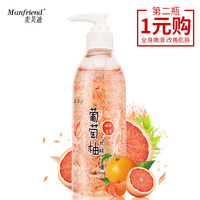Body Lotion Grapefruit Hydrating Moisturizing Health And Beauty Skin Care Psoriasis Dermatitis And Eczema Whitening Cream