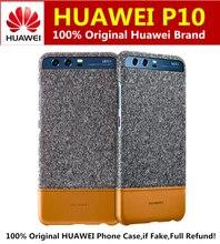 100% Оригинальные Huawei P10 Чехол Официальный роскошный PC Mix защитный кожаный чехол для Huawei P10 Телефон задняя крышка 5.1″ жесткий корпус