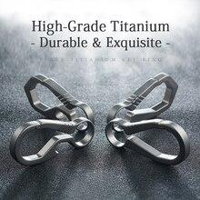 Брелок из настоящего титанового сплава для мужчин EDC, легкий титановый брелок с подвеской, брелки для ключей, инструмент Quickdraw, креативный брелок