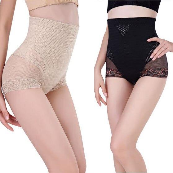 Lingerie Sexy calcinha de controle Intimates Shapers Do Corpo Corset Cintura cincher Underwear Bodysuit Cintas