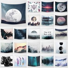 Hot sale fashion beautiful moon feather hill wall hanging tapestry home decoration tapiz pared 1500mm*1500mm