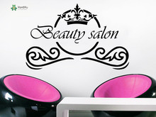 YOYOYU Wall Decal Fashion Cosmetic Hairdressing Beauty Salon Room Decoration Hair Vinyl Art Removeable Sticker YO204