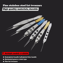Ophthalmic instruments, microscopic sputum, plastic surgery, double eyelid tweezers, double eyelid surgery tools