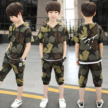 Boy Camouflage Set 2018 Summer New Fashion Hooded Cotton Children's clothing Summer Child Boys Two-piece