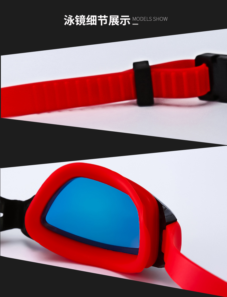 XARKE Optical Diopter Anti Fog Silicone Prescription Swimming Goggles For Pool Myopia 7
