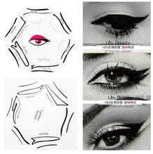 2packs Eye Makeup Stencil Multifunction Eye Stencil 6 Style Template Card Fish Tail Double Wing Eyeshadow Stencil(China)