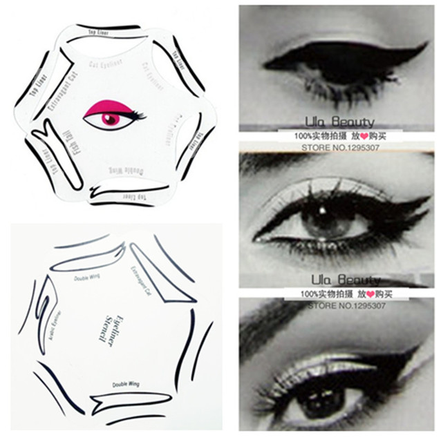 2packs Eye Makeup Stencil Multifunction Eye Stencil 6 Style Template Card Fish Tail Double Wing Eyeshadow Stencil