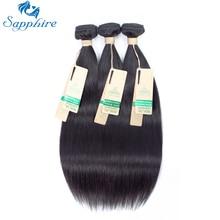 Сапфир прямо Реми 3 Связки прямые волосы 1B # Цвет Парикмахерская высокий коэффициент длинные волосы РСТ 15% Малайзии волос С Накладные волосы