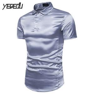 40599c2715f top 10 most popular silver button shirt men brands