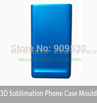 3D Sublimation Phone case Mould for samsung Galaxy S2  цены
