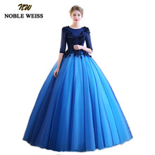120baa51a6dd6 Buy puffy prom dresses royal blue and get free shipping on ...