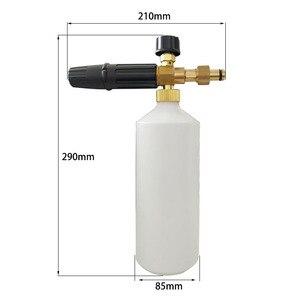 Image 3 - 市ウルフ洗車機発泡大砲真鍮雪の泡ランスデッキ泡ソープボトル karcher K2 K7 高圧洗浄機