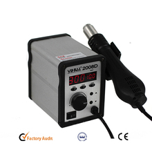 650W YIHUA 2008D Temperature Adjustable SMD Rework Station, Hot-Air Desoldering Station паяльная станция yihua 2008d