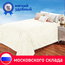 White Bedspread on the Bed Quilted Cotton Blanket for Double 200x200cm Luxurious Winter Soft wholesale