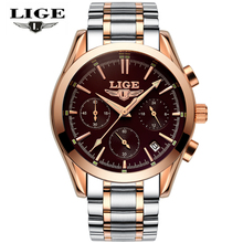 2018 Mens Watches LIGE Top Brand Full Steel Military Watches Men's Quartz Clock Men Business Watch Sport Waterproof WristWatch цена