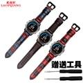 Garmin Laopijiang HR Fenix3 voar a resistência aos 3 relógio de couro levar a primeira camada de couro 26 MM