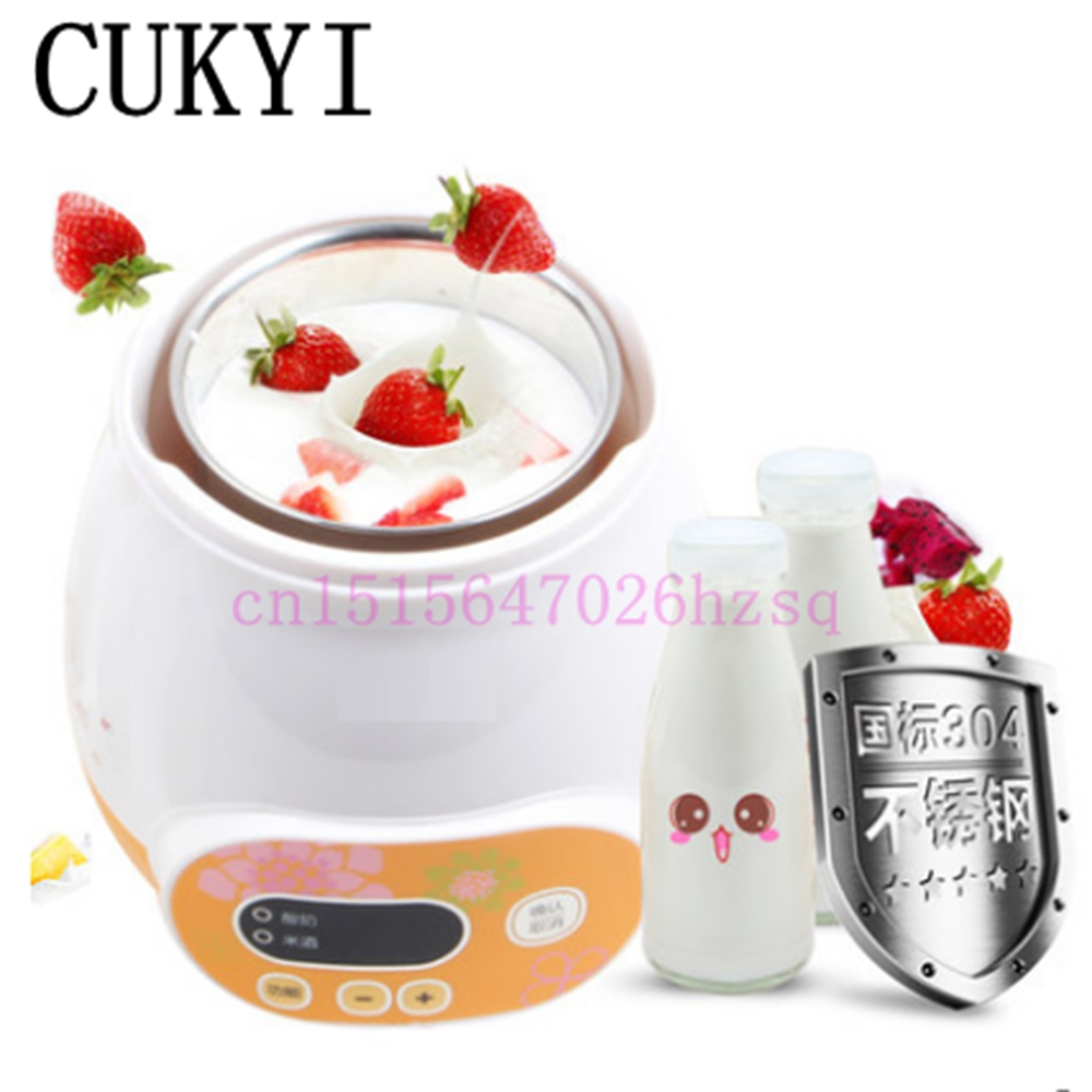 CUKYI Household automatic rice wine yogurt machine 304 stainless steel cup genuine 1L cukyi stainless steel 304 liner double layer electric heating lunch box multifunctional household cooking rice steam heating