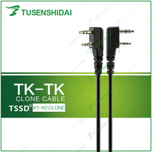 New Arrival Clone Cable for Walkie Talkies with TK Two Pins Jack