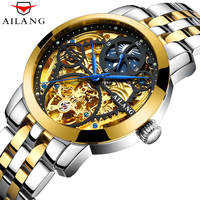 AILANG Forsining Top Brand Luxury Steampunk Gear Transparent Case Automatic Watch Gold Stainless Steel Skeleton Luxury Men Watch