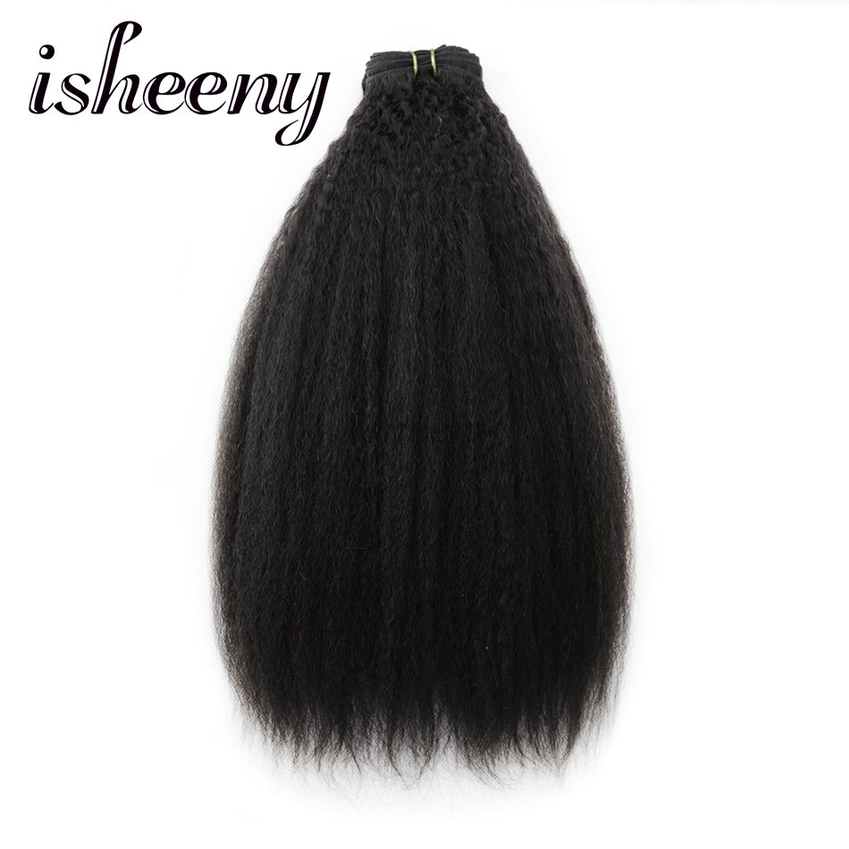 Isheeny 6pcs set Remy Brazilian Kinky Straight Clip In Human Hair Extensions 120g Clip in Full