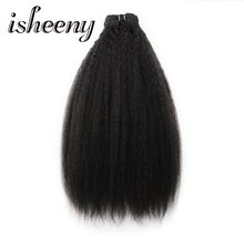 цена на Isheeny 6pcs/set Remy Brazilian Kinky Straight Clip In Human Hair Extensions 120g Clip-in Full Head 16 Clips On