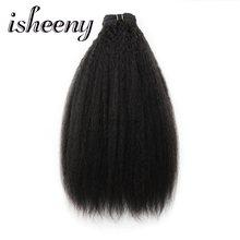купить Isheeny 6pcs/set Remy Brazilian Kinky Straight Clip In Human Hair Extensions 120g Clip-in Full Head 16 Clips On по цене 3556.81 рублей