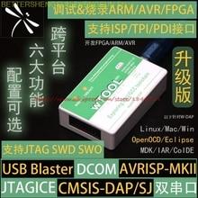 цена на Multifunction simulator CMSIS-DAP+USB Blaster+AVRISP-MKII+JTAGICE wTOOL