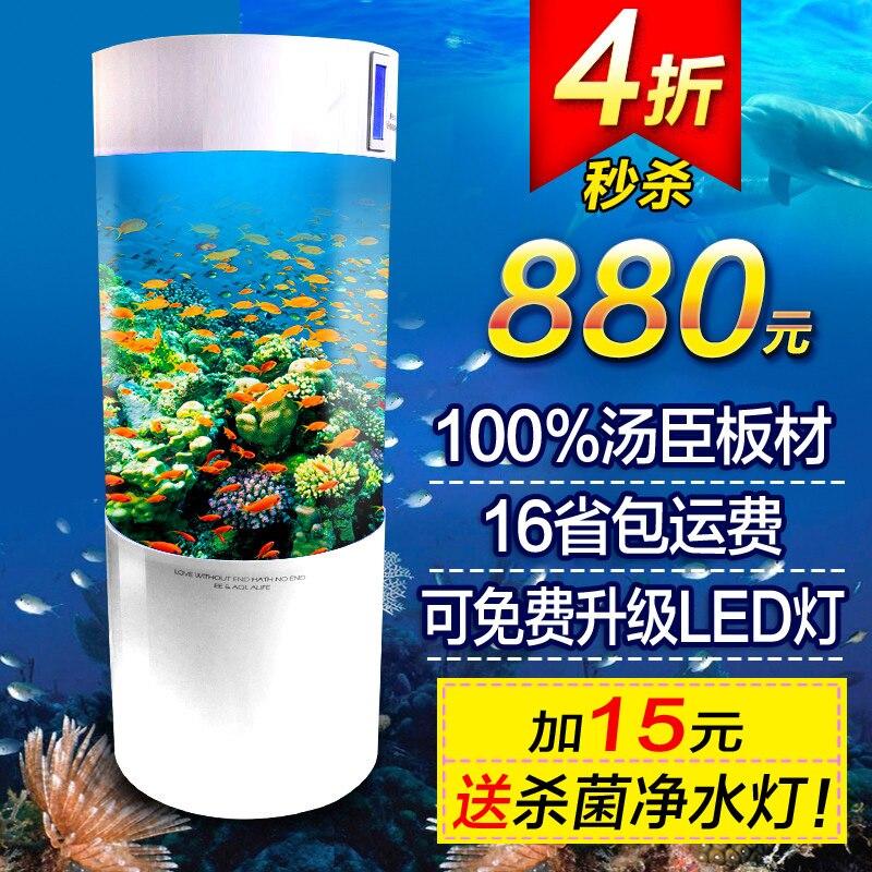 Yee cylindrical acrylic aquarium fish tank aquarium fish for Cylindrical fish tank