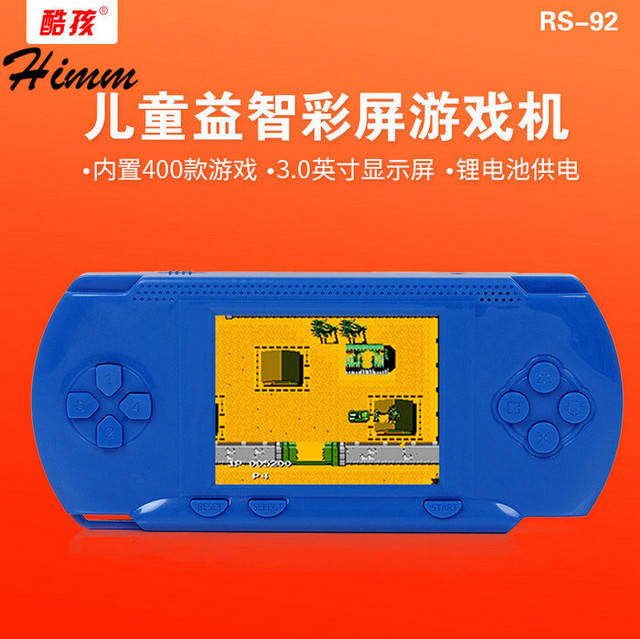 Coolboy RS 92 Handheld Game Players 3 Video Console For Kids 200 Classical Support External Handle