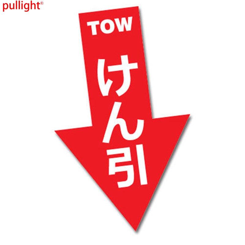 TOW JAPANESE JDM Car Sticker Decal Car Drift Turbo Euro ...