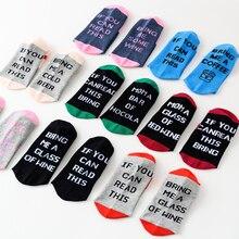 Personalised Socks If You Funy Socks Unisex Socks Men's Harajuku HipHop Happy Crew Socks цена