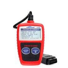 KONNWEI KW806 Universal 2 BUS OBD2 Diagnosis Scaner Car OBDII Can Scanner Error Code Reader Scan Tool OBD PK AD310 ELM327 V1.5