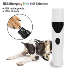 Rechargeable Pet Dog Nail Grinders USB Charging Pet Nail Clippers Quiet Electric Dog Cat Paws Nail Grooming Trimmer Tools стоимость