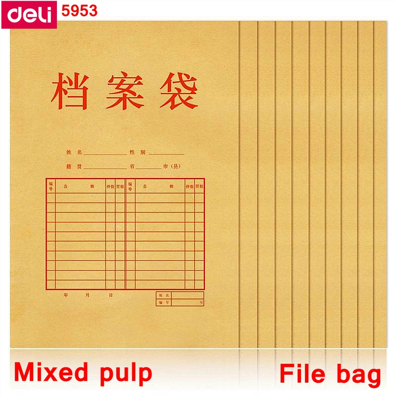 10PCS/LOT Deli 5522/5523 Kraft Paper File Bag 340x240x30mm File Pocket Documents Bag File Envelope Wholesale