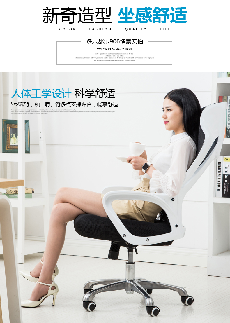 Computer chair. Home office chair. Ergonomic net cloth chair. Lifting swivel chair the new salon haircut chair chair barber chair children hydraulic lifting chair