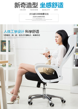 Computer chair. Home office chair. Ergonomic net cloth chair. Lifting swivel chair